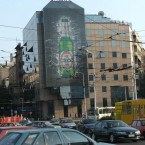 Hotel Slavija 1 Belgrade