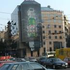 Hotel Slavija 1 Beograd