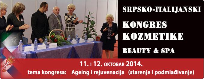 SRPSKO - ITALIJANSKI KONGRES KOZMETIKE, BEAUTY & SPA - Ageing i rejuvenacija (starenje i podmlađivanje)