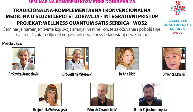 Seminar na 31. Sajmu kozmetike